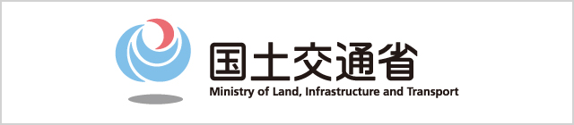To the website of the Ministry of Land, Infrastructure, Transport and Tourism