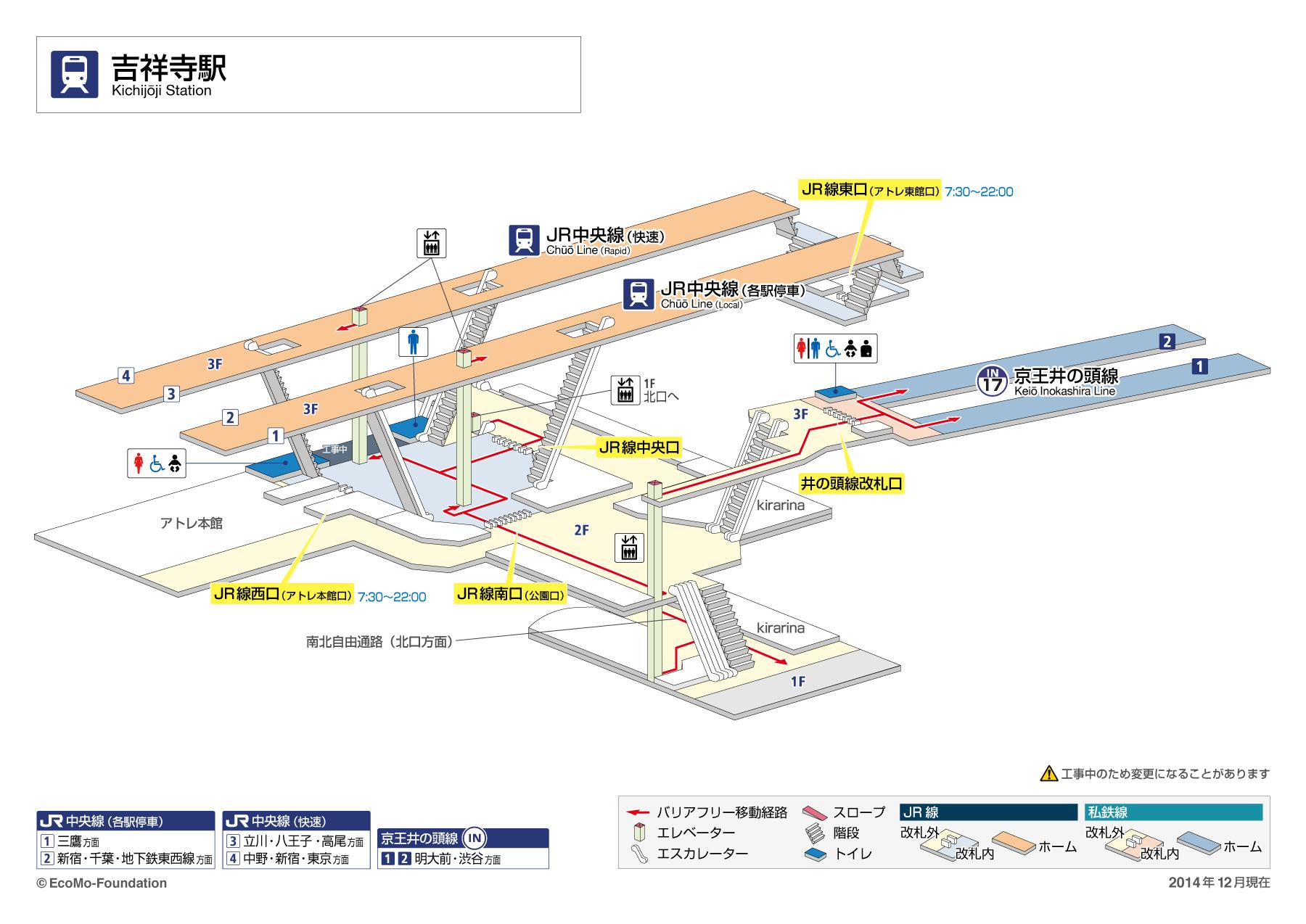 https://www.ecomo-rakuraku.jp/static/stationmap/map/22637.jpg