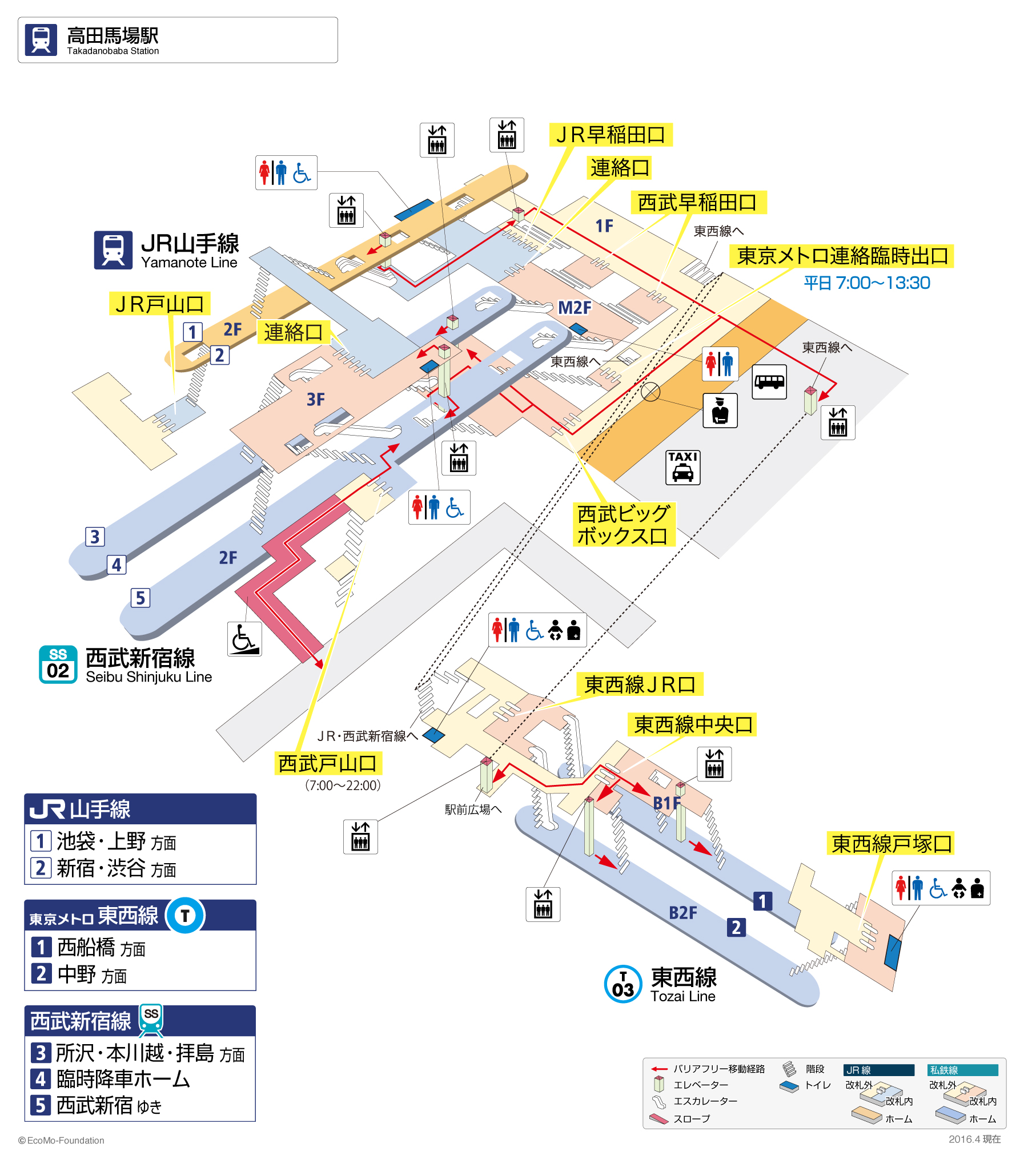 https://www.ecomo-rakuraku.jp/static/stationmap/map/22790.jpg